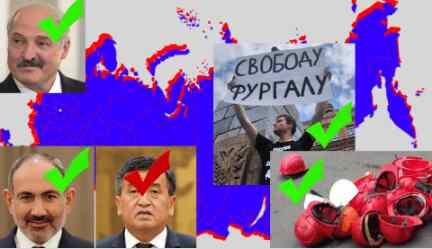 Кыргызстан восстал. Кто следующий