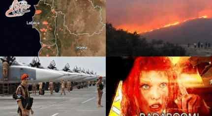 В Сирии страшные пожары добираются до российской базы