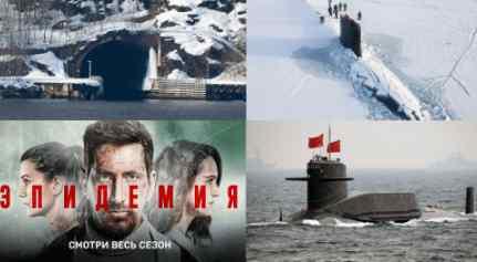 Пентагон покупает военные базы в Норвегии против Китая
