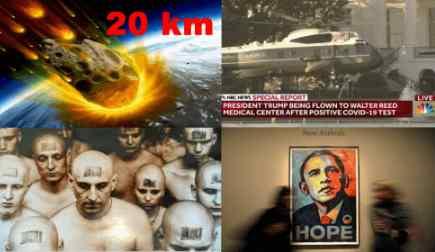 20-ти километровый метеорит может упасть из-за Трампа