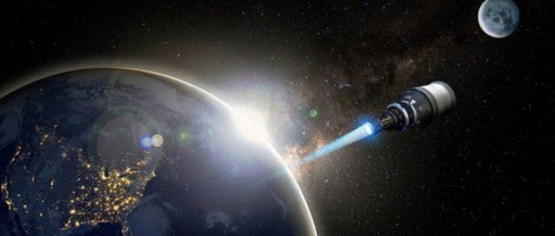 Американские военные рассматривают ядерную тепловую ракету для миссий в космосе Земля-Луна