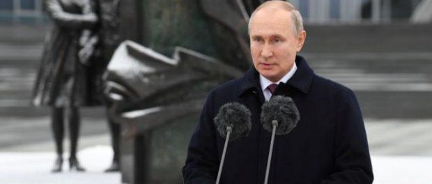 Продолжайте в том же духе, — сказал Путин шпионам