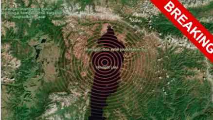 Землетрясение у границ России 6.8 баллов