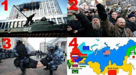 Протесты в России: что будет дальше со страной