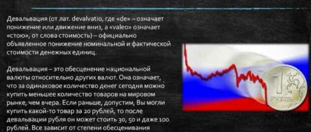 Почему в России растут цены на продукты питания
