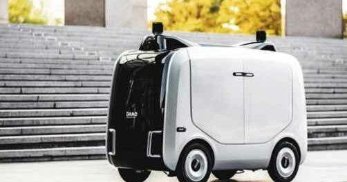 Алибаба заменит доставщиков на роботов